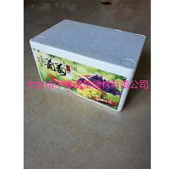 绍兴海鲜冷冻泡沫箱厂家24小时服务