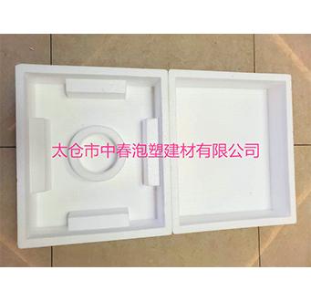 宿迁手抓饼泡沫箱供货商品质保障