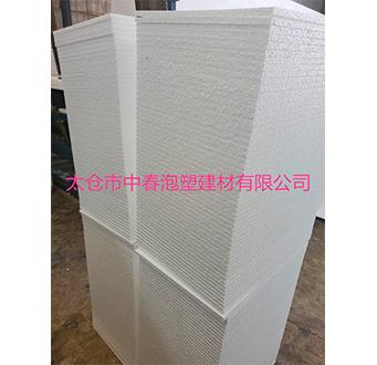 金华EPP周转箱生产厂家技术雄厚